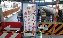 植松哲平のロマンティックガリガリDJブログ-CA390418.JPG